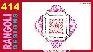 Video Beautiful Bathukamma Muggu - Rangoli - Kolam Design - 414 (13-3-3 dots) download MP3, 3GP, MP4, WEBM, AVI, FLV April 2018