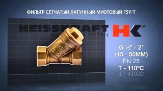 Трубопроводная арматура(, 2015-07-03T07:40:06.000Z)