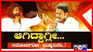Public TV Special | Nikhil Kumaraswamy vs Rocking Star Yash..! A Fiery Exchange Of Words..!