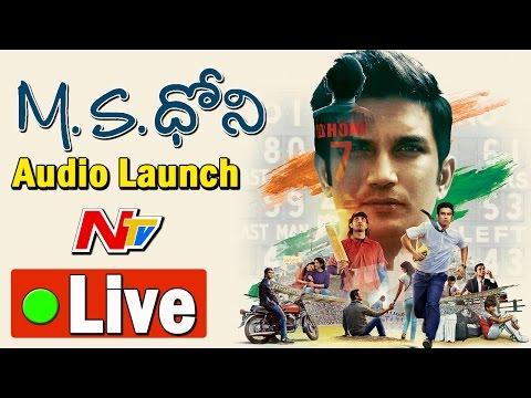 M S Dhoni Telugu Movie Audio Launch ||...