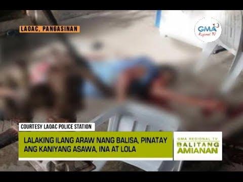 balitang-amianan:-3-patay-sa-pag-aamok-ng-isang-lalaki