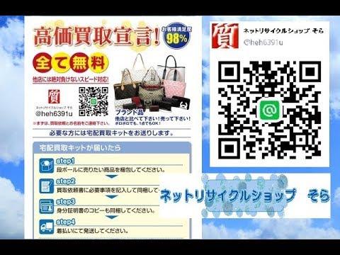 << 本日の入荷商品 >> モバオク!(代引きOK!手数料無料!)