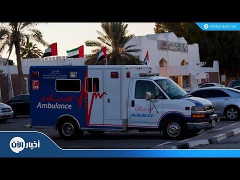 -أسعفني- في دبي.. التطبيق الأول من نوعه في الوطن العربي  - نشر قبل 40 دقيقة