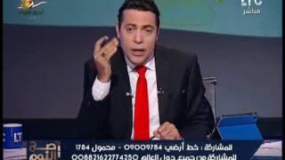 وزير الصحة يطالب الشعب باستخدام الناموسية هربا من الملاريا.. فيديو