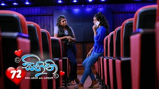 Sihini | Episode 72 - (2020-08-04) | ITN Thumbnail