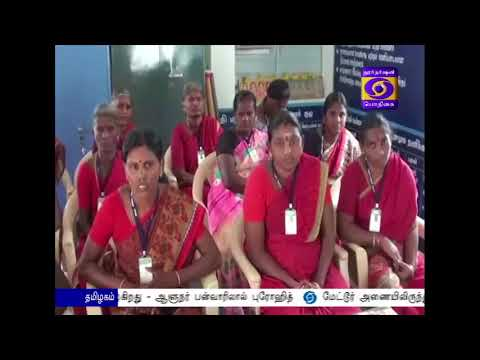 GROUND REPORT - PUDHUKOTTAI - JANANI SURAKSHA YOJANA 22-07-2018