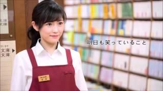 Gambar cover Watanabe Mayu -Deai no Tsuzuki-