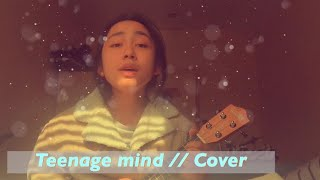 Teenage mind // Song cover // Shaniah Rollo.