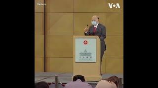 香港首席法官称未受到北京压力 - YouTube