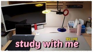 [33살 직장인 의대 도전 LIVE] 같이 공부해요(STUDY WITH ME) D-34 | ASMR 귀뚜라미