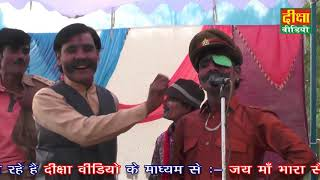 जमीदारो का जुल्म उर्फ डाकू कहर सिंह नौटंकी भाग -13 मछरेहटा सीतापुर नौटंकी 9565129935 diksha nawtanki