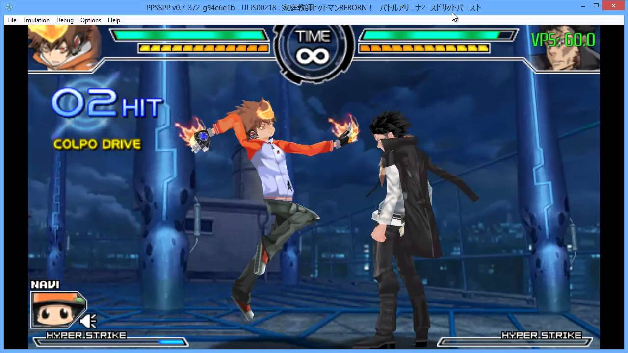 Katekyo Hitman Reborn 2 Spirit Burst On Ppsspp Youtube