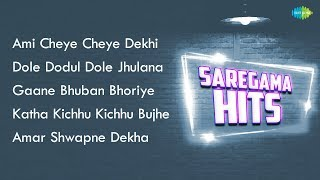 Ami Cheye Cheye | Dole Dodul Dole | Gaane Bhuban Bhoriye | Katha Kichhu Kichhu | Amar Shwapne Dekha