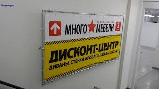 видео Дисконты одежды в Москве: 5 главных