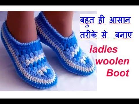 ladies woolen boot मोजे , socks (Hindi)  - बहुत ही आसान तरीके से  बनाए woolen winter socks