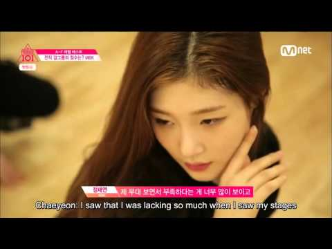Produce 101 EP1: Jung Chaeyeon Cut