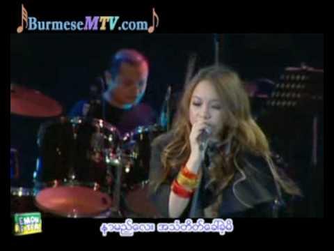 Min Sa Chawt Par - Thiri Swe