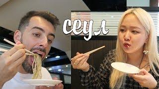 Метро в Сеуле, кафе с собаками и пробуем японскую лапшу | Южная Корея