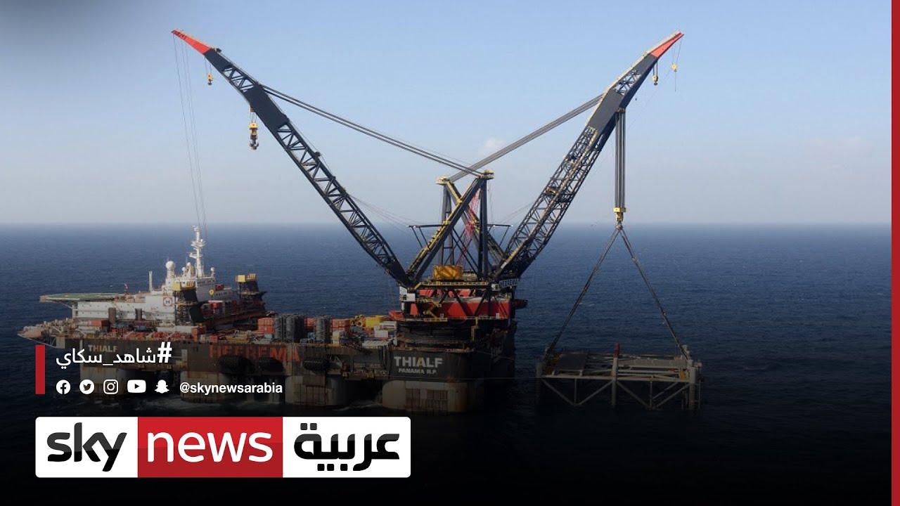 الخبير الاقتصادي في شؤون الطاقة مصطفى البزركان: شركات النفط الصخري خارج السباق |#الاقتصاد  - 18:57-2021 / 7 / 28