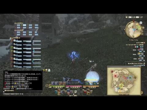 [PS4/FF14]夜は砕氷戦と神竜!()[エレDC/アトモス][垂れ流し]
