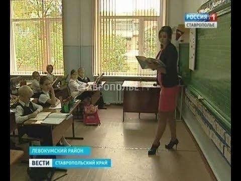 Каких учителей не хватает на Ставрополье
