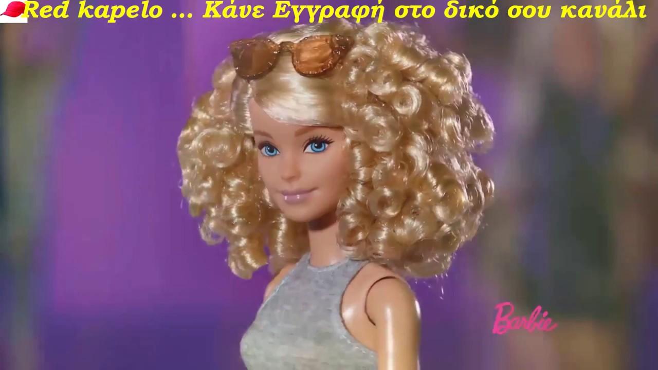 005b6ee93a7e Barbie Λαμπάδα Μπάρμι 20818 Νέα Σχέδια στα Jumbo | Mattel Παιχνίδια  Lampades Pasxa Πάσχα
