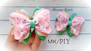 Нежные бантики из репсовых лент/ МК бантики канзаши/ DIY/ Gentle Bows From Reps Ribbons/ Kanzashi