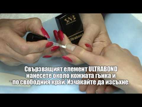 Gelacquer Application by SNB