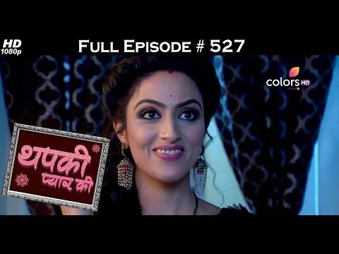 Thapki Pyar Ki - 23rd December 2016 - थपकी प्यार की - Full Episode HD
