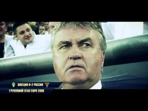 Состав сборной России по хоккею на чемпионат мира 2017