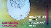 Атлас по географии для 8 9 класса. Редакторы атласа м. Григорьева, о. Котляр. Издательство: ди эм би дата выхода: май 2009. Нет в продаже.