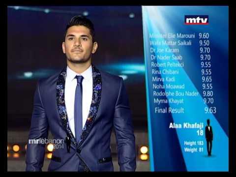 Entertainment Specials - Mr Lebanon 2014