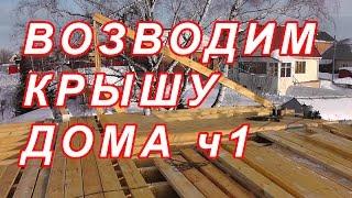 видео Конструкция мансарды – задача монтажа крыши