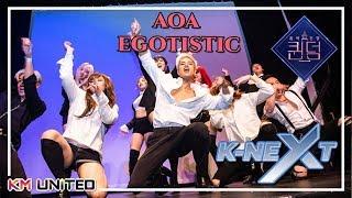[PERFORMANCE] AOA – Egotistic QUEENDOM VERSION (K-Next) |KM United
