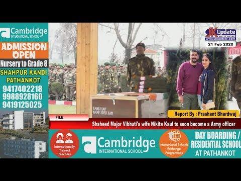 Shaheed Major Vibhuti's Wife Nikita Kaul To Soon Become A Army Officer