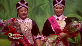 3 HMONG NEWS: Crowning of Miss Hmong American & Prince Charming 2017.