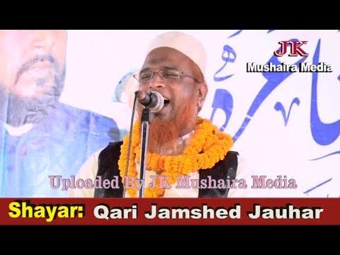 Qari Jamshed Jauhar All India Natiya Mushaira Basgi Taranakho Giridih Jharkhand