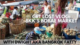 GetLost Vlog #1: Bobae Clothing Market in Old Town Bangkok