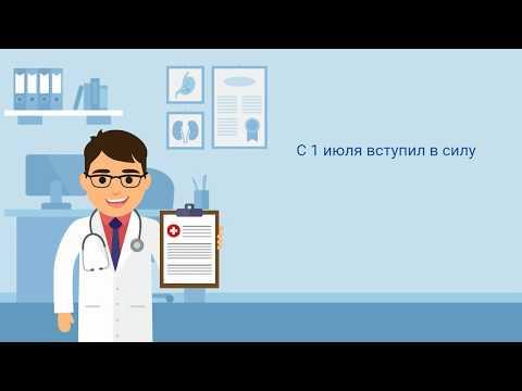 Электронные больничные: для медика и работодателя