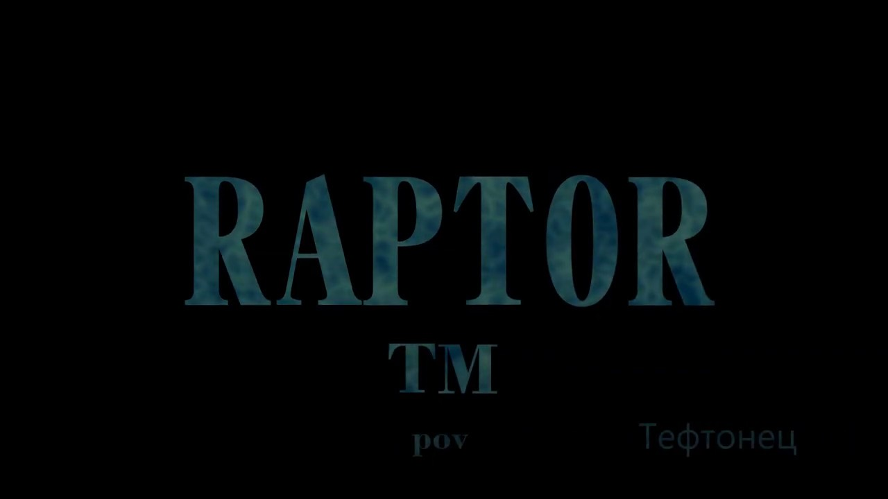 Asterios x5 Raptor TM ПТ 28 11 19 - YouTube