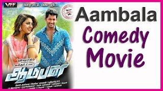 aambala full comedy movie   prabhu   vishal   latest tamil cinema news