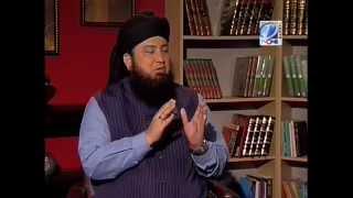 Hazrat Israfeel Alhe-Salam The Angel of Allah