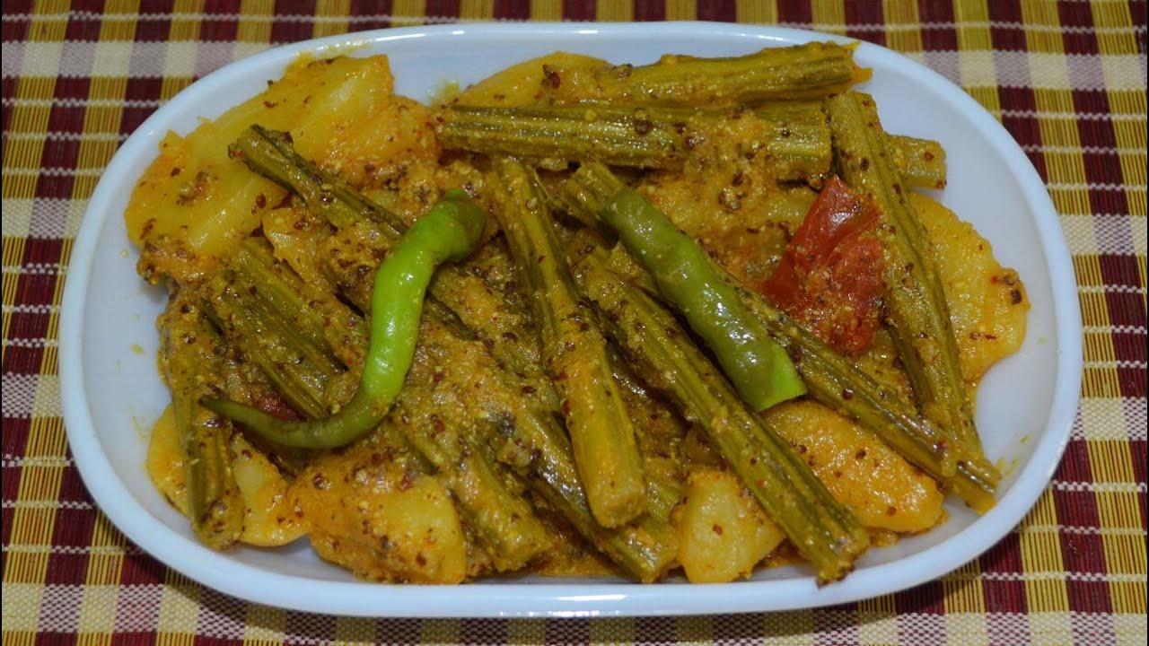 Shojne Daantar Chorchori (Drumsticks & Potatoes cooked in mustard sauce) - YouTube