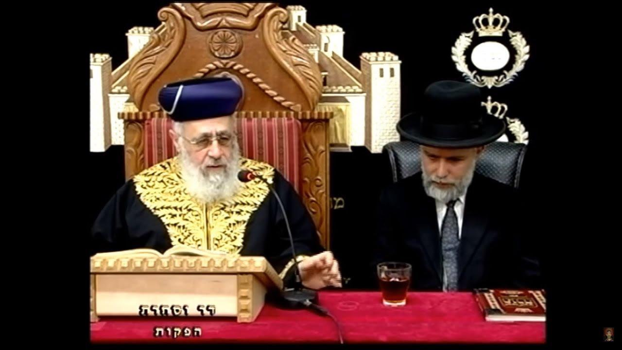 """פרשת בהר תשע""""ח - מרן הראש""""ל הרב יצחק יוסף שליט""""א"""