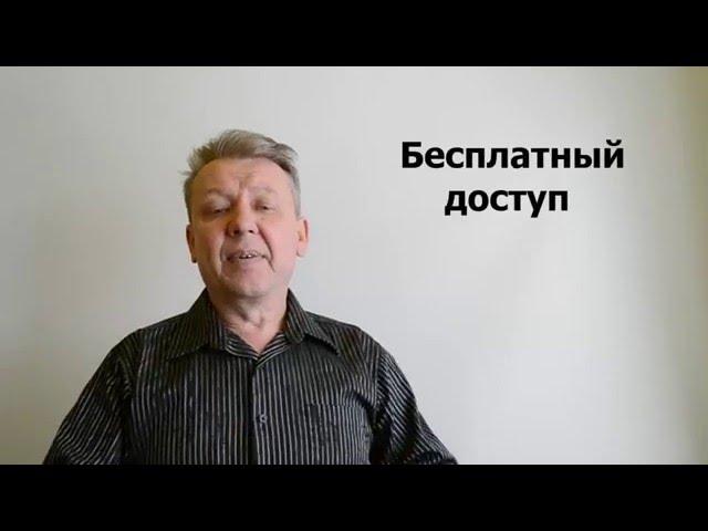 Как за 60 дней научиться делать расчет, проект и монтаж отопления и сэкономить от 50000 рублей?
