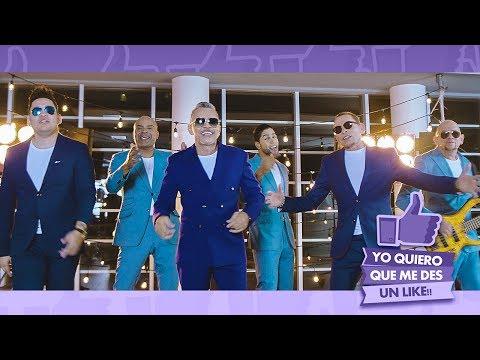 Los Hermanos Rosario - Yo quiero que me des un like (Official video)
