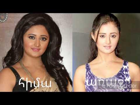 Հնդիկ դերասանուհիները առաջ և հիմա Hndik Derasanuhinery Araj Ev Hima
