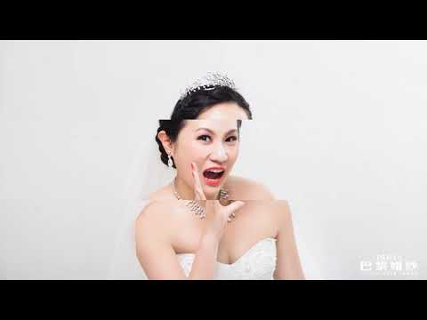 Wedding video from Shanghai!
