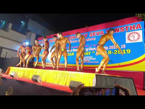 Mumbai Suburban District Amateur Bodybuilding Championship 2018,Super Tall Group Category .