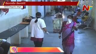 #anantapur #coronaviruswatch ntv live here: https://bit.ly/2rhrsqe watch for all latest coronavirus updates in telugu from the states (andhra pra...